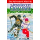 The Adirondack Kids 12 The Pond Hockey Challenge